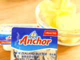 烘焙原料 安佳无盐黄油 动物小黄油 牛 油 奶油 10g原装