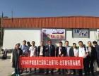 2017伊朗德黑兰工业博览会TIIE