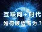 哈尔滨微信投票链接免费制作,各种活动链接免费制作