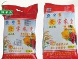 东莞大米批发厂家直批  发字牌 米皇米