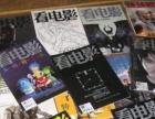 自己购买的这几年的电影杂志环球银幕,数量45本,均无海报