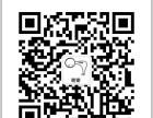 中国传媒大学网络远程教育(专科本科)招生简章