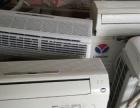 低价出售个人开饭店用的空调四台,年前开饭店用的空调
