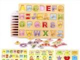 木质婴幼儿童早教益智玩具 木制字母数字几何拼图手抓板 厂家直销