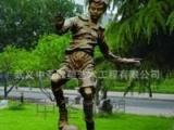 厂家直销纯铜 锻造 人物雕塑 尺寸定制