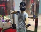 实感模拟射击,互动投影游戏
