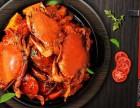 县城开一家蟹老板肉蟹煲加盟费多少钱