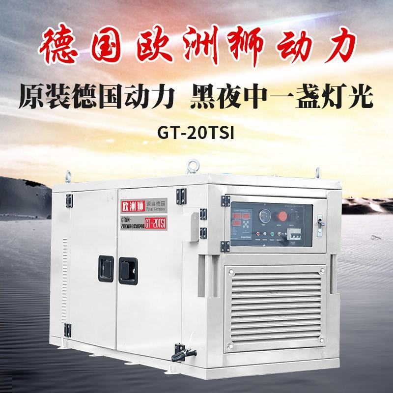 GT-20TSI-3.jpg