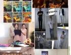 色彩学 服装搭配 形象管理 视觉陈列