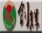 创辉坚果 诚邀加盟