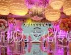婚礼现场布置、婚礼策划执行、灯光音响舞台桁架租赁