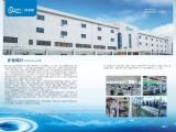 源头净水器OEM代加工厂家净水器直销,招商代理加盟