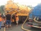 滨海县清理 市政小区及企业单位地下大型排污管道