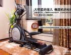大明星的宠儿台湾原装进口椭圆机
