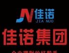 专业注册香港公司 报税 年检 变更 银行开户