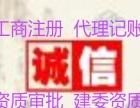 提供全国和北京房地产经纪人证