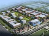 邯郸机场邢台高速口正规工业用地出售