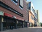 华岩新城新世纪超市旁转角12米双开间年租30万
