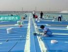 金属屋面防水 欧品专注金属屋面防水,因为专注,所以领先