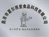 匠八爷电商平台面向乌鲁木齐招聘业务经理