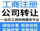 杭州进出口权代办,杭州公司注册工商变更代理记账