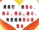 杭州公司搬家单位搬家拉货运货 杭州个人搬家