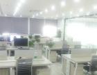 全新精装修办公室转让 办公设备齐全