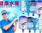 南山科技园大冲华侨城西丽桃源村纯净桶装水店订配送水公司电话