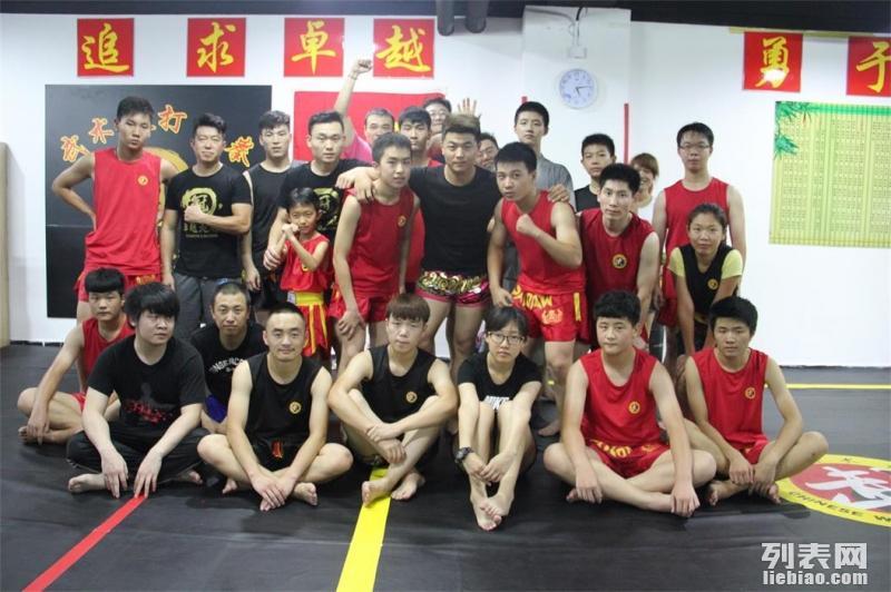 武术培训-太极养生班-学少儿武术