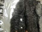 全新 太平鸟剪标 獭兔毛皮草帽子
