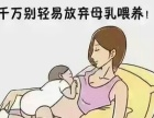 优贝专业无痛催乳师,胀奶,奶少,气奶,积奶,回奶