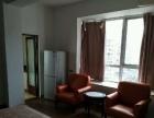 怡和家园单身公寓