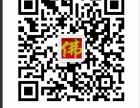 武汉市专业资产评估公司,海润资产评估公司