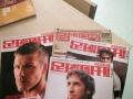出售大量杂志图书