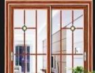 安装维修各种电动卷帘门防火门车库门伸缩门玻璃移门窗遮阳蓬
