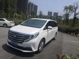 廣州新車零首付購車征信 不好買車低首付