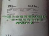 pc聚碳玻纤增强阻燃 耐高温 耐寒耐磨高