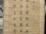 古代字画,近现代字画 私下交易 快速出手