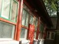 朝阳门北小街东四地铁站附近东四六条独院低价出售
