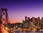 包头注册香港离岸公司英国美国、个体户美金结汇账号
