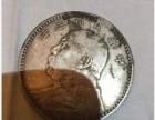 自治区林芝地区哪里可以出手古钱币