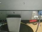 转自己用的24寸aoc电脑显示器