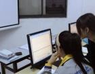 无锡锡山区安镇淘宝培训班 如何做淘宝 开网店平面设计培训