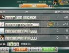 棋猴互娱手机棋牌麻将 斗牛APP