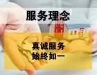 欢迎访问-济南空调(各中心)售后服务官 网