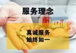 欢迎访问-济南志高空调(各中心)售后服务 网