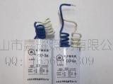 供应上海亚明 亚字牌CD-3/CD-3a电子触发器 1000W钠