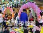 皇家迪智尼玩具店加盟-总部全程扶持、轻松创业