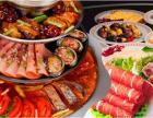 北京首尔烤肉加盟 火炉岛轻松致富的好选择
