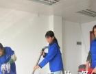 家电清洗、家具清洗、新旧房开荒、家庭保洁